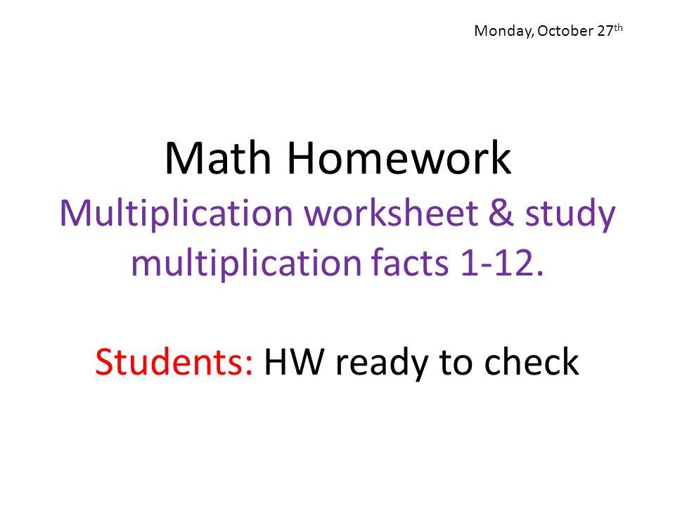 math worksheet : math homework multiplication worksheet  study multiplication  : Multiplication Facts 1 12 Worksheets
