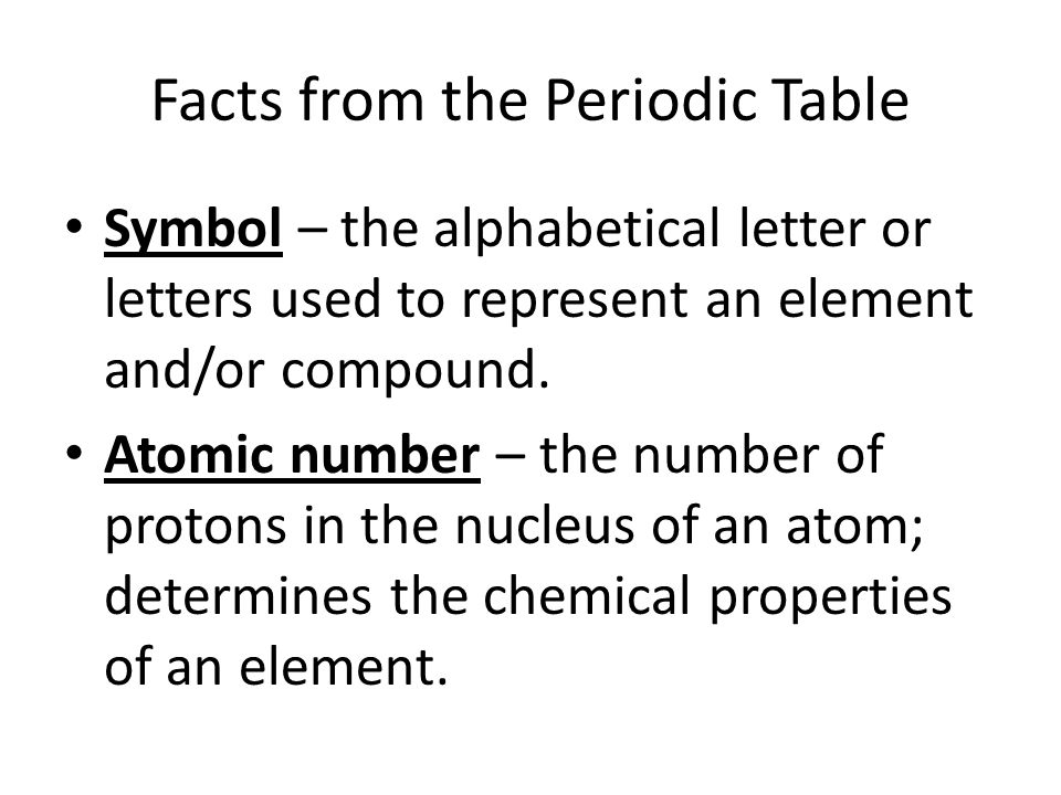 Chemistry what is everything made up of everything is matter facts from the periodic table symbol the alphabetical letter or letters used to represent an urtaz