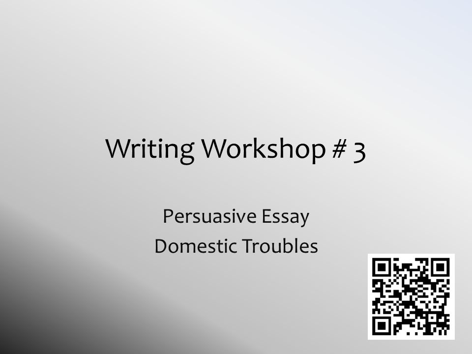 persuasive essay with works cited