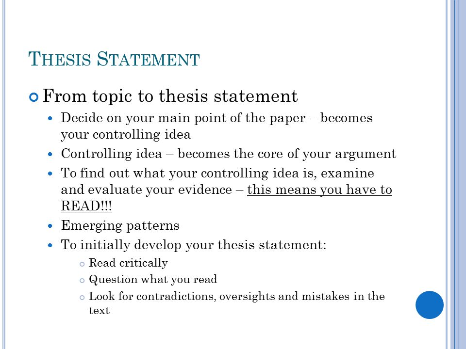 thesis statement in reading