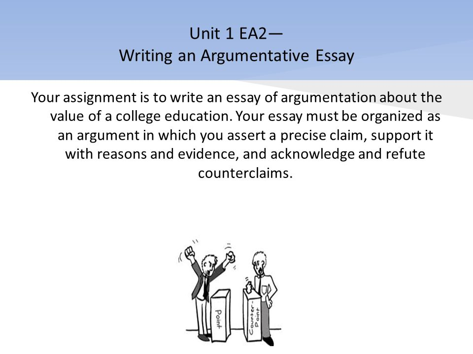 education argumentative essay topics