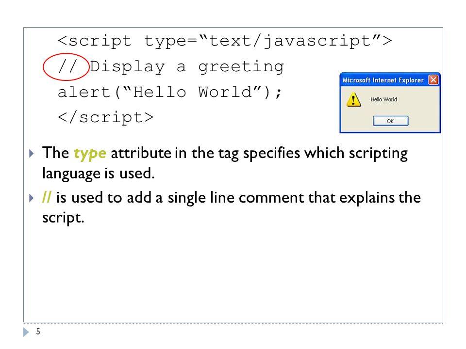 js document write