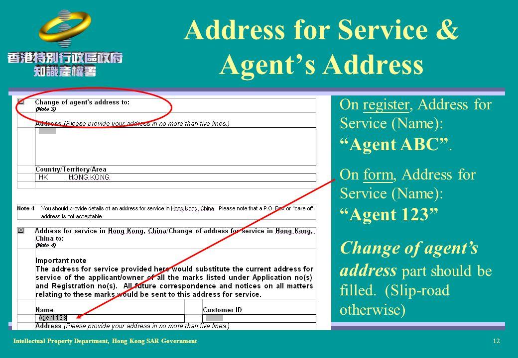 no name agentr