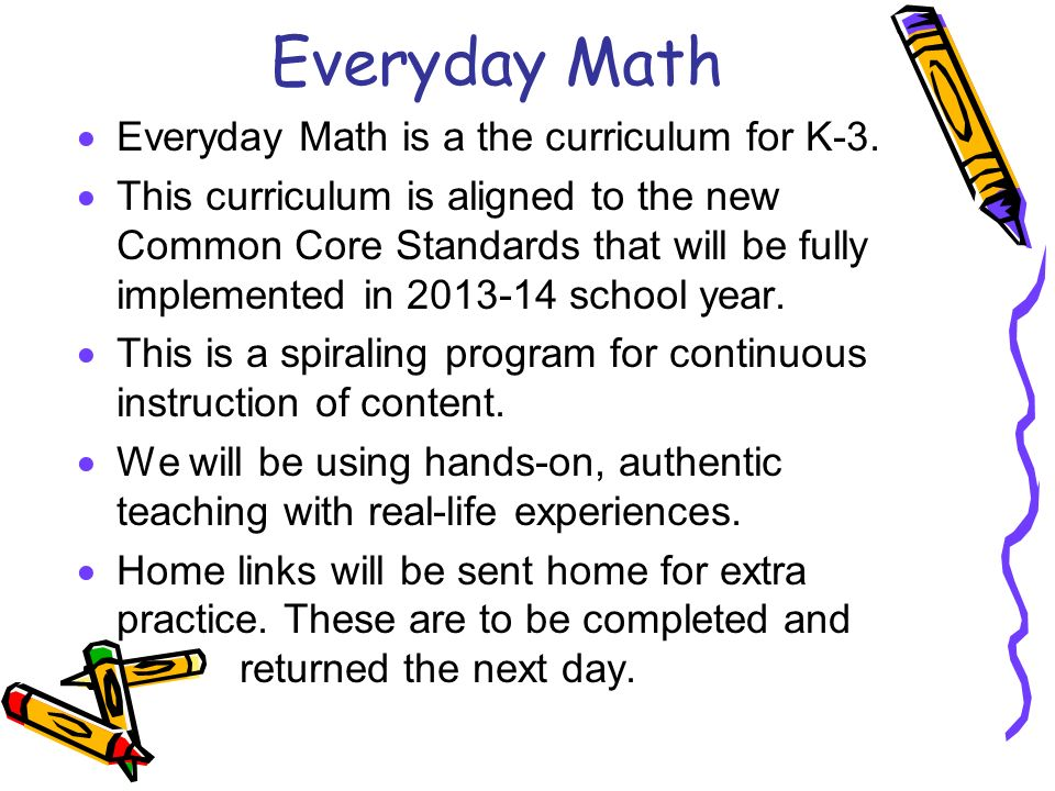 Famous Ixlmath.com Third Grade Pictures Inspiration - Math ...