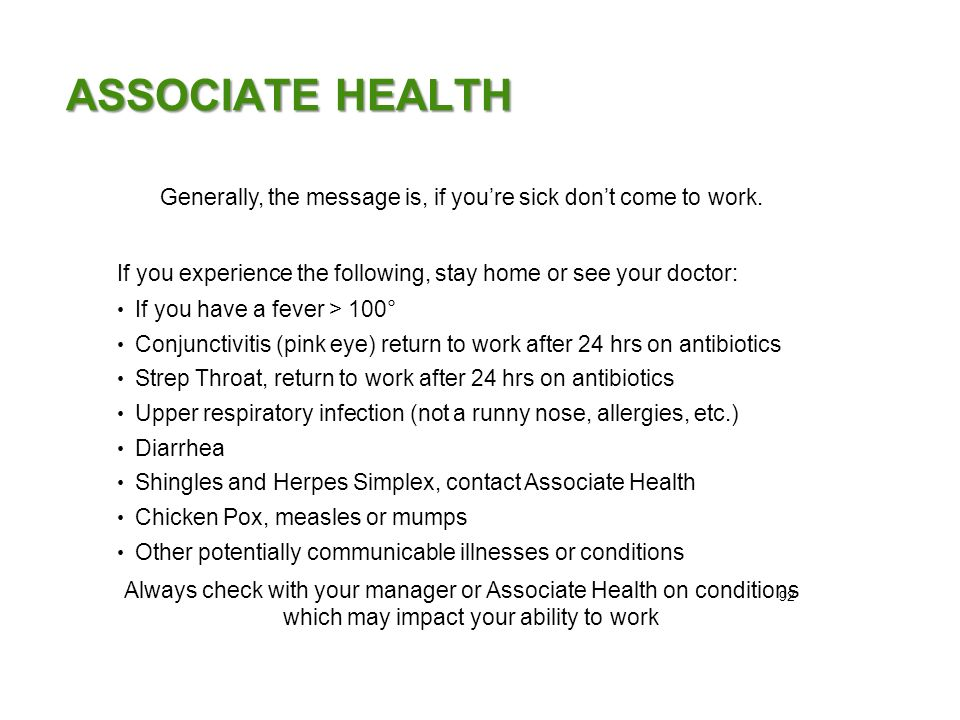 ASSOCIATE HEALTH Generally, the message is, if you're sick don't come to work.