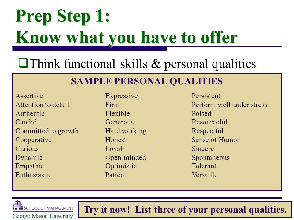 personal traits for resumes