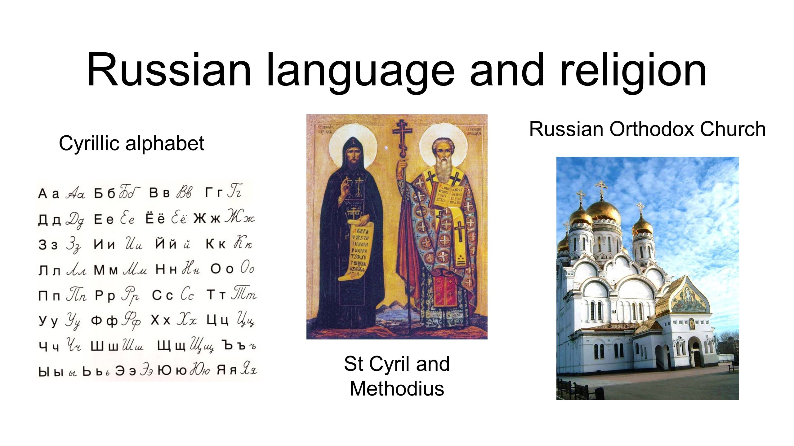 the effect of the russian orthodox religion essay Russian immigration to america essay writing service, custom russian immigration to america papers russian orthodox immigrants in the us had a great.