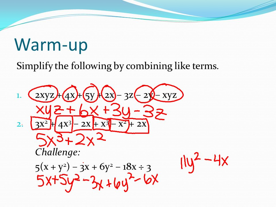 Honors Advanced Algebra Lesson 21 Warmup Simplify the following – Combining Like Terms with Exponents Worksheet