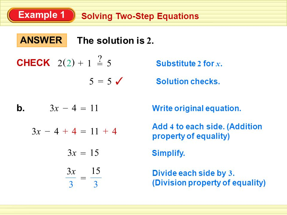 Example 1 ANSWER The solution is 2. 55= Solution checks.