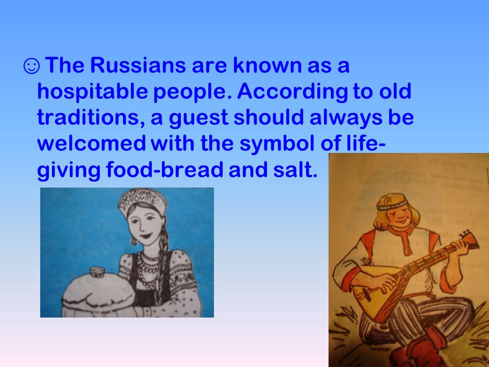 ☺ The Russians are known as a hospitable people.