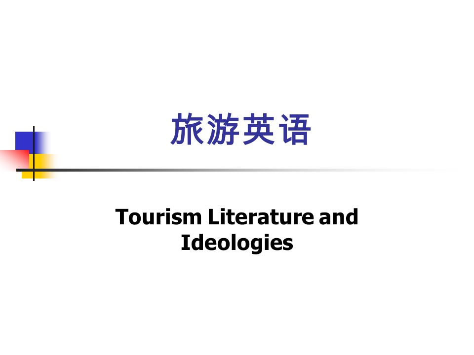 a view on literary tourism Literary tourism tourism with regard to literature is one of the oldest forms of media tourism one of the earliest accounts of literary tourism is said to be connected to the writings of petrarch in the south of europe during the fifteenth century.