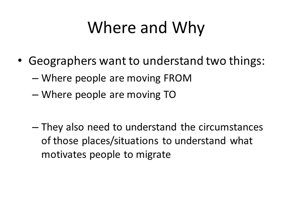 why do we need to understand