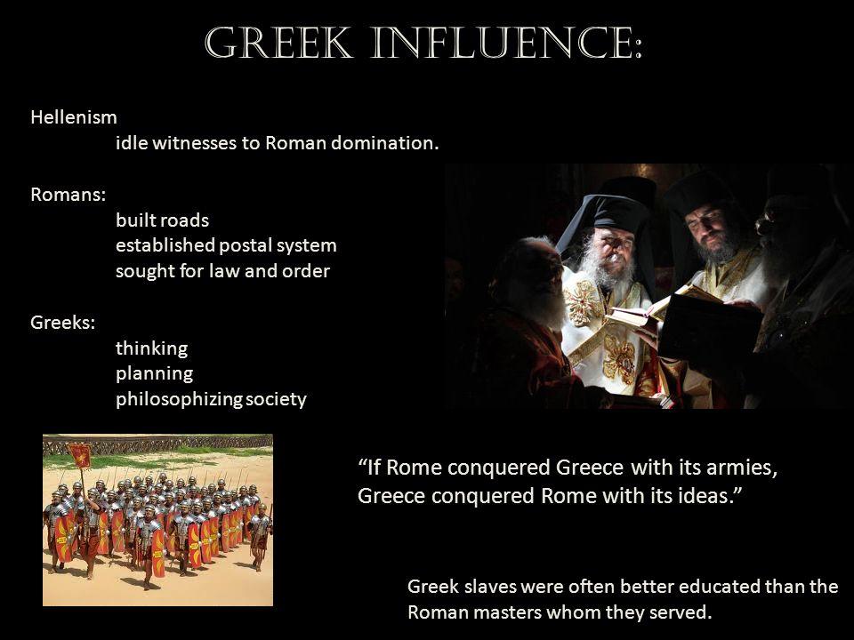 Roman Domination System