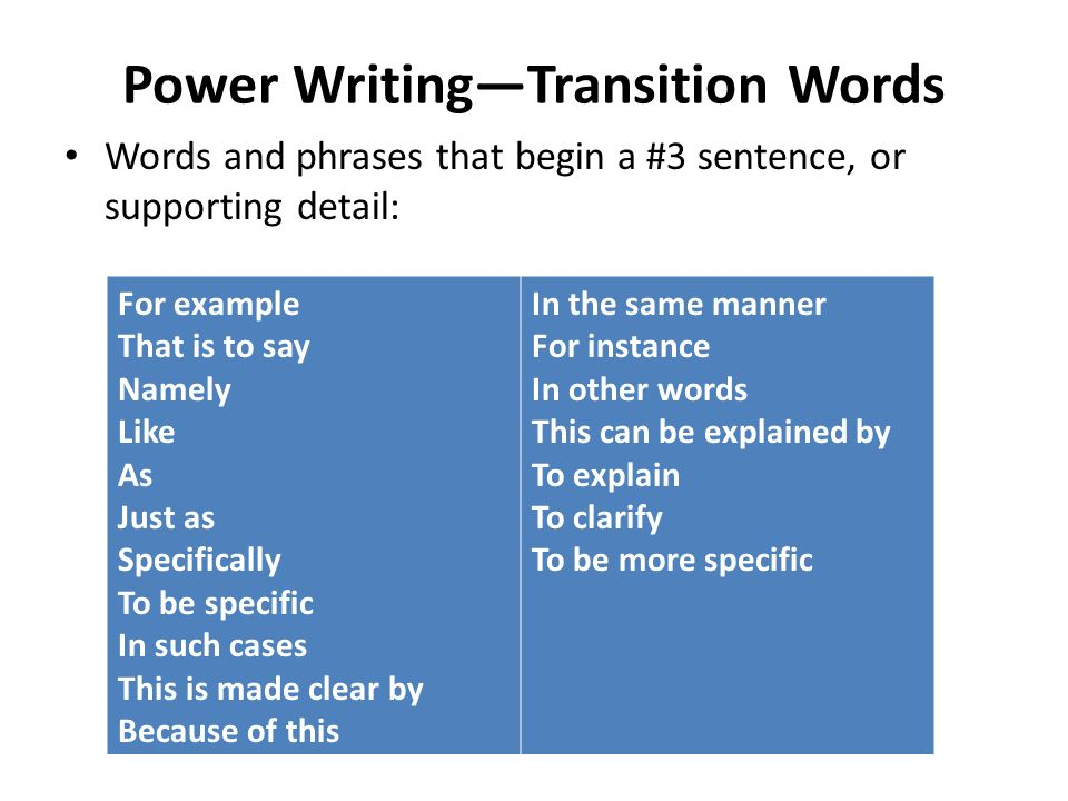 transition essay examples