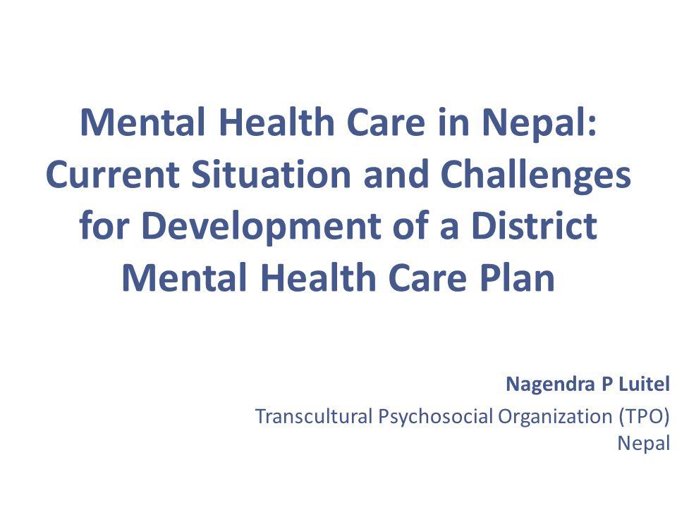 care plan mental health