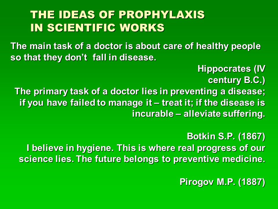 THE IDEAS OF PROPHYLAXIS IN SCIENTIFIC WORKS The main task of a doctor is about care of healthy people so that they don't fall in disease.