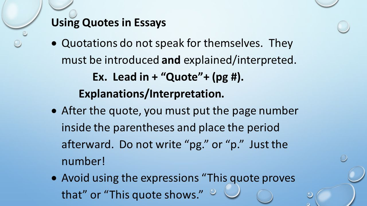 quotations essays