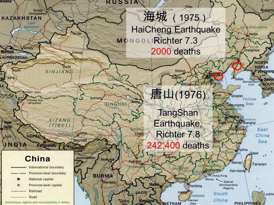Recent Major Earthquakes Oct Pakistan India And - Haicheng map
