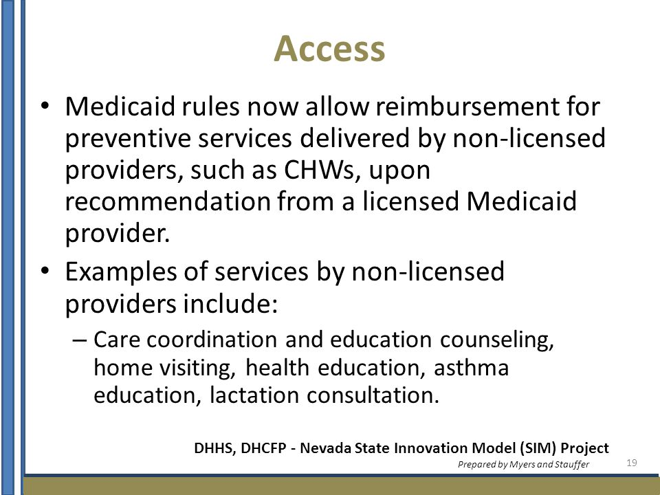 Medicaid asthma home visit project