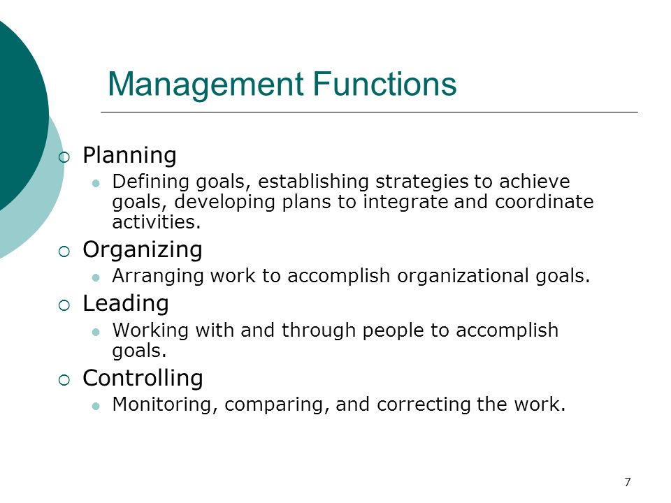 7 Management Functions  Planning Defining goals, establishing strategies to achieve goals, developing plans to integrate and coordinate activities. 