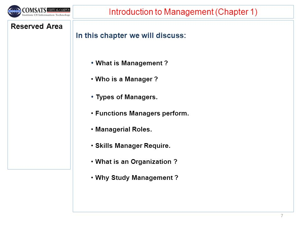 Introduction to Management (Chapter 1) In this chapter we will discuss: What is Management ? Who is a Manager ? Types of Managers. Functions Managers