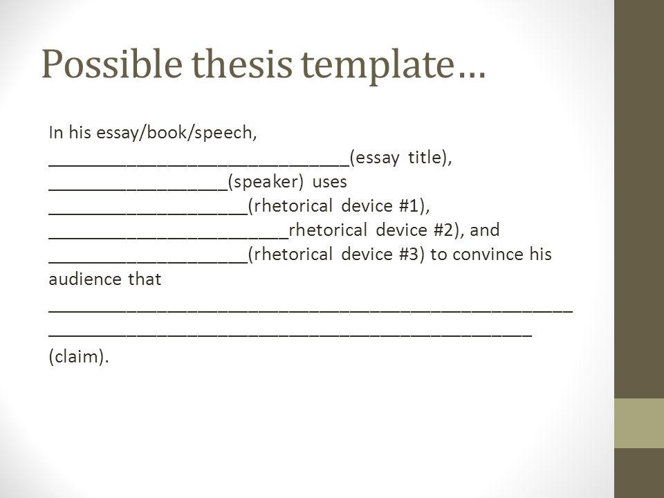 rhetorical analysis thesis