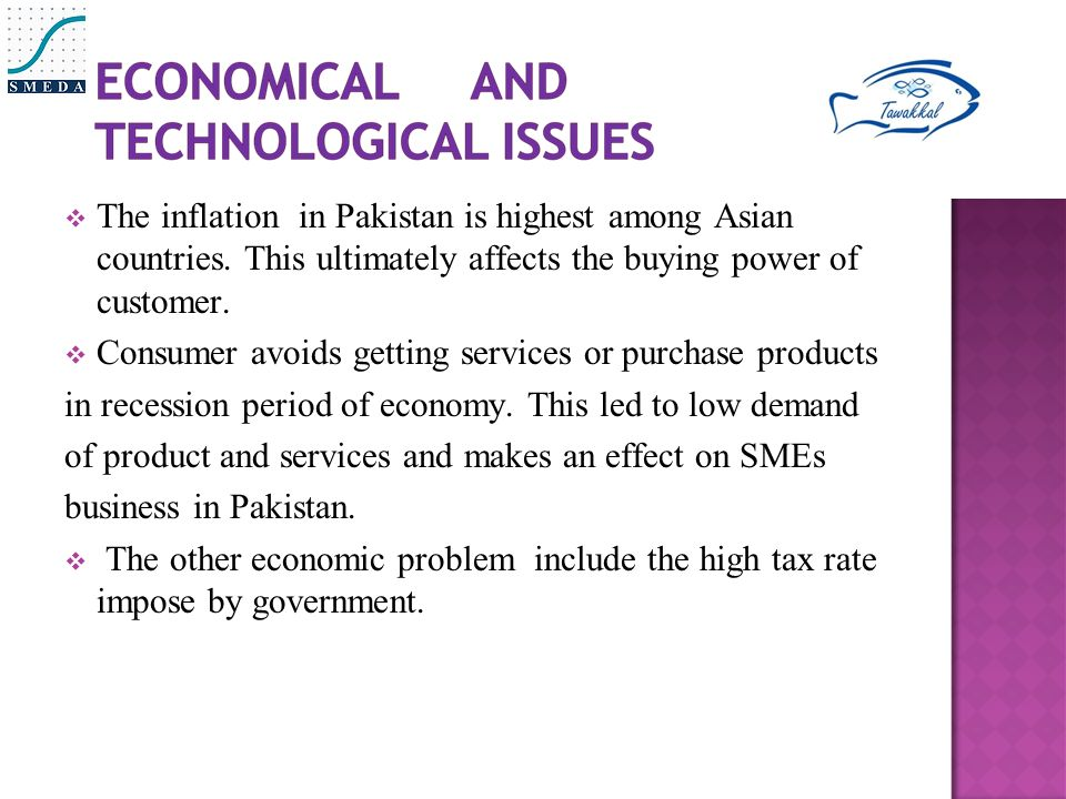  The inflation in Pakistan is highest among Asian countries.