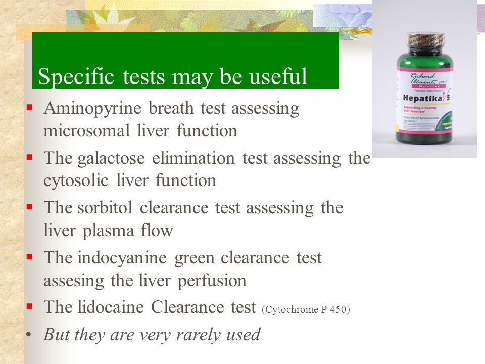 how to maintain a healthy liver r.t. clement, md richard clement, Human Body