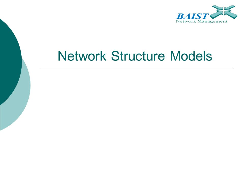 Network Structure Models