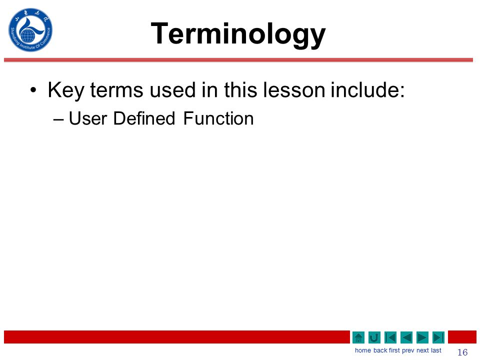 Using Functions in SQL Statements. 2 home back first prev next ...