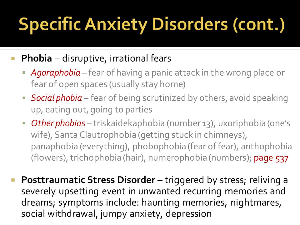 phobia an extreme or irrational fear