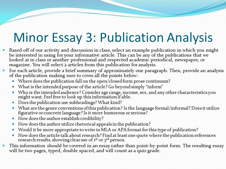 essay publication