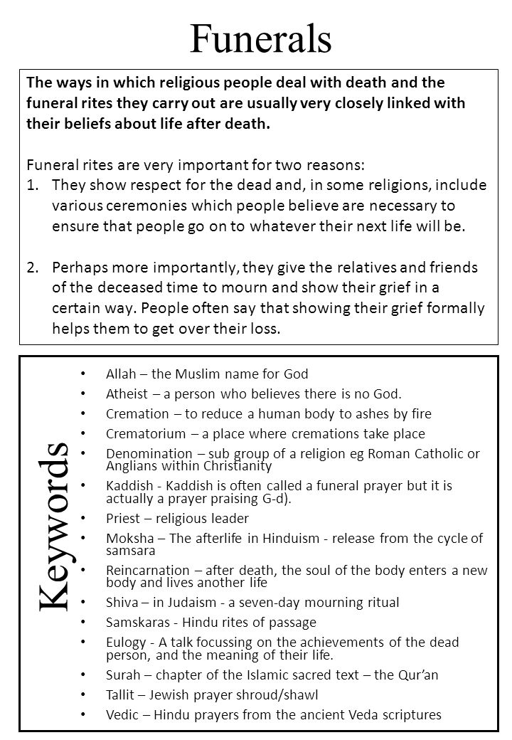 What are some groups that practice prayers for the dead?