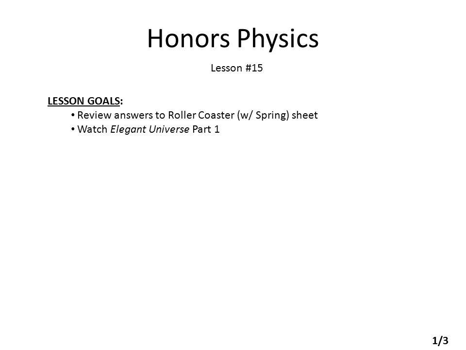 Honors Physics Lesson 15 LESSON GOALS Review answers to Roller – Roller Coaster Physics Worksheet