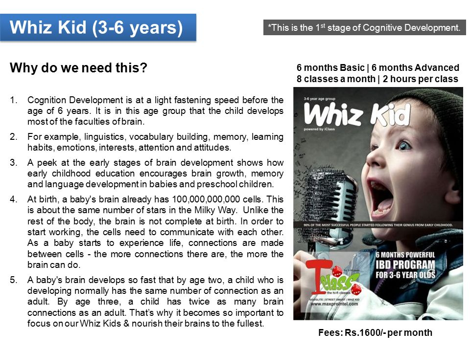 Whiz Kid (3-6 years) Why do we need this.