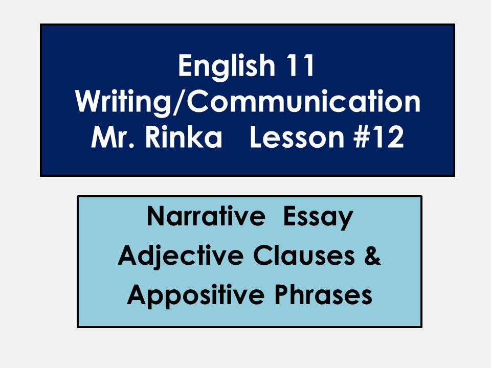 narrative english essays