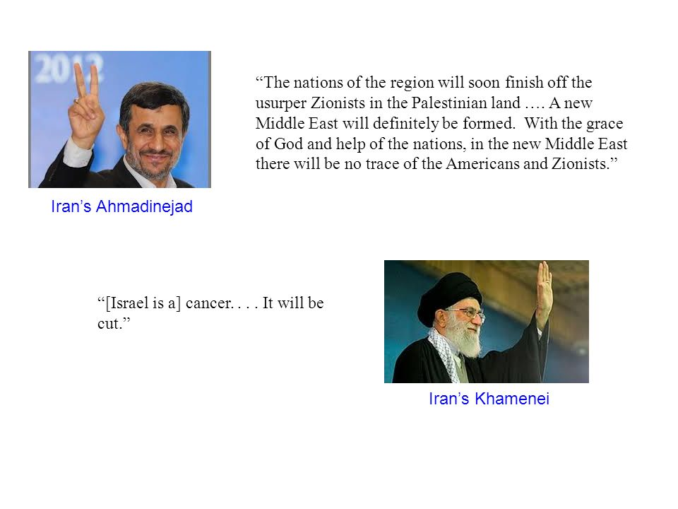 Iran's Ahmadinejad The nations of the region will soon finish off the usurper Zionists in the Palestinian land ….