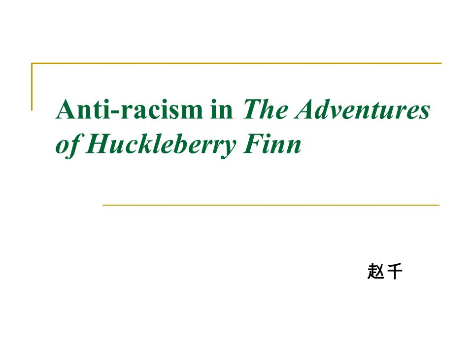 "huckleberry finn huck finn racism essay This essay example racism theme in the adventures of huckleberry finn will examine the theme of racism in the novel ""the adventures of huckleberry."