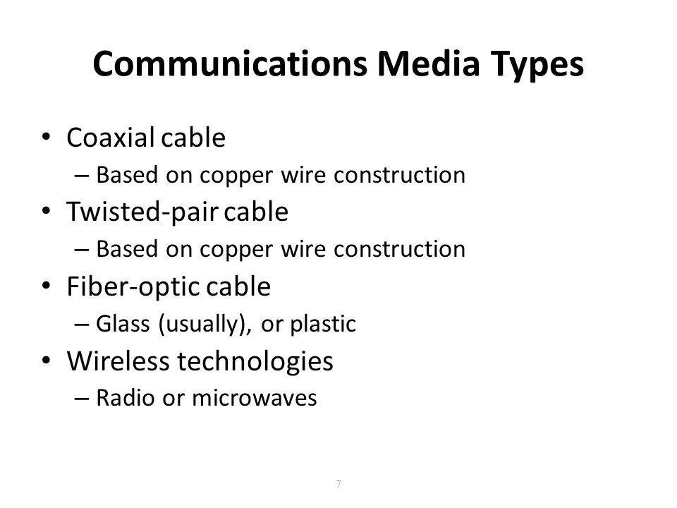 Computer Networks - part III ( Networking Media ). - ppt download