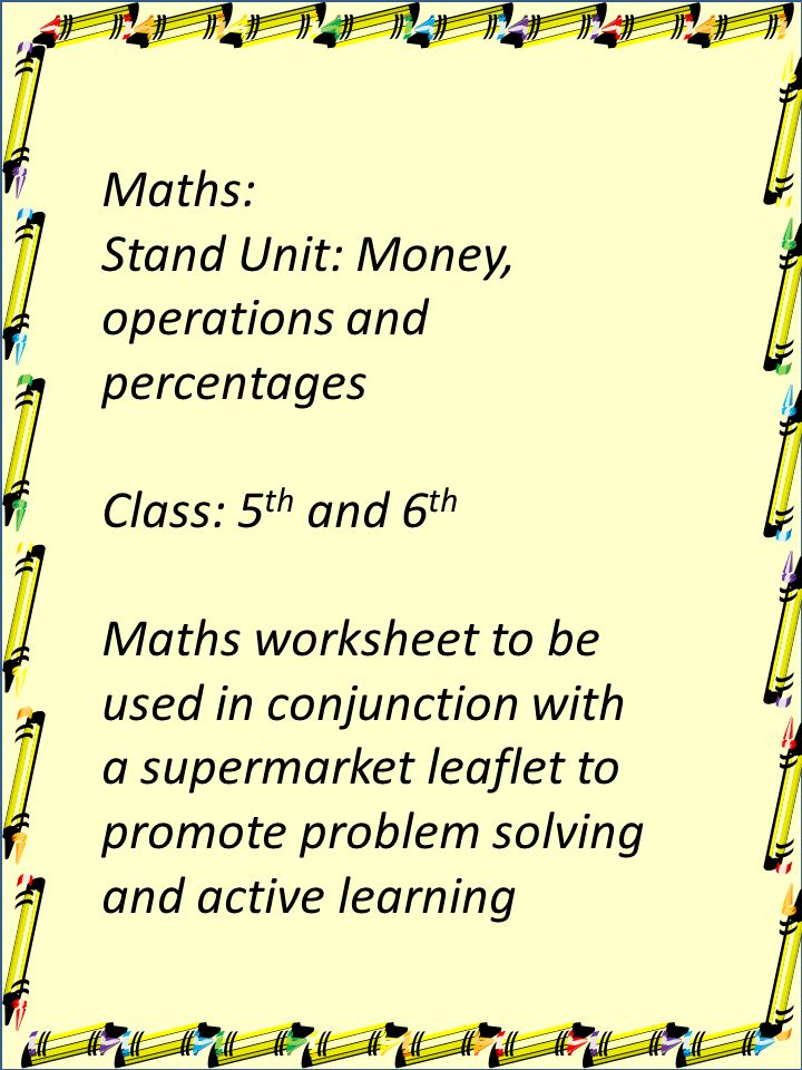 math worksheet : maths stand unit money operations and percentages class 5 th  : Maths Worksheets For Class 5