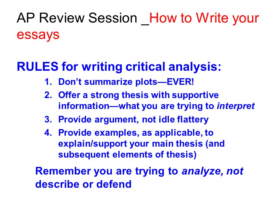 how to write a critical analysis essay example Writing centre critical analysis template in a critical analysis essay • explain your ideas with specific examples from the book.