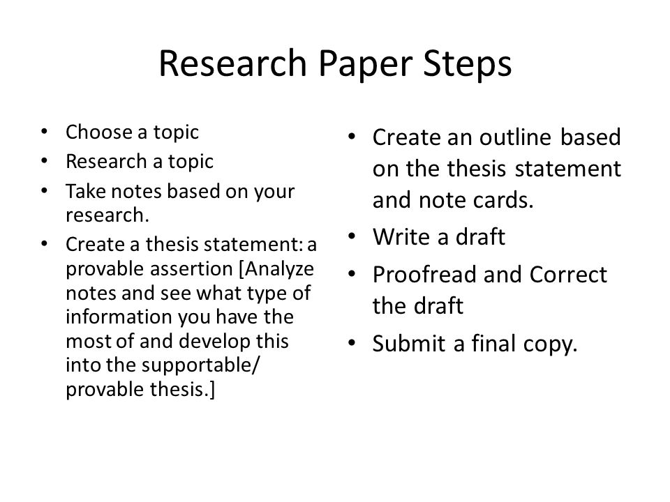 steps to write a research paper Academiaedu is a platform for academics to share research papers 10 steps to writing an academic research proposal this 10-steps-to-writing-a-research.