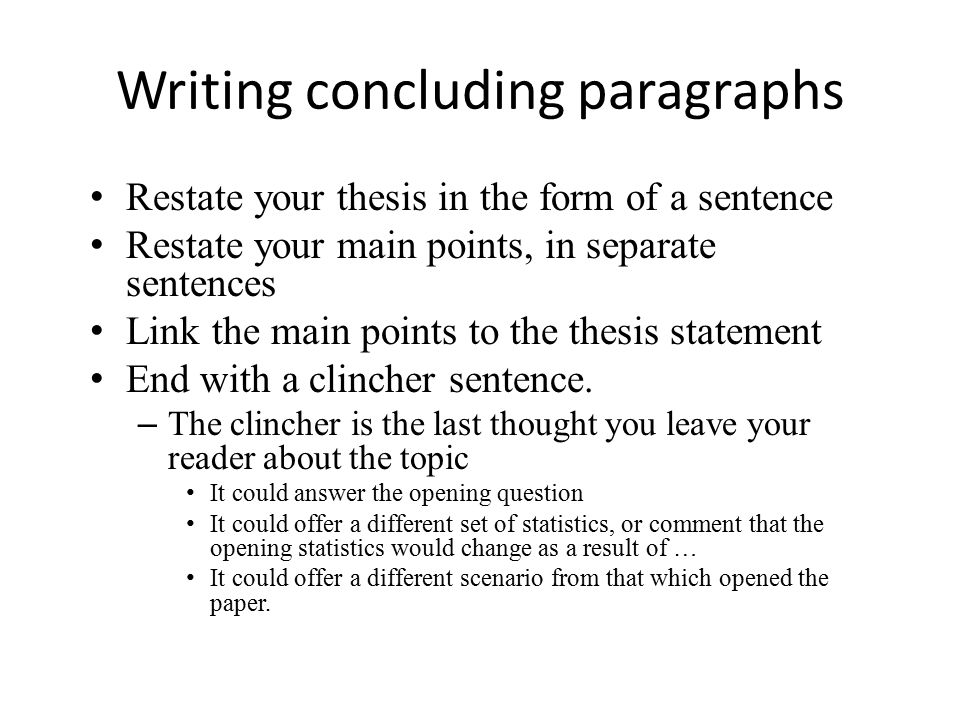 write introductory paragraph research essay writing paper Three simple steps for writing a quality introduction for engaging introductory paragraph of an essay using write a thesis and capture your audience.