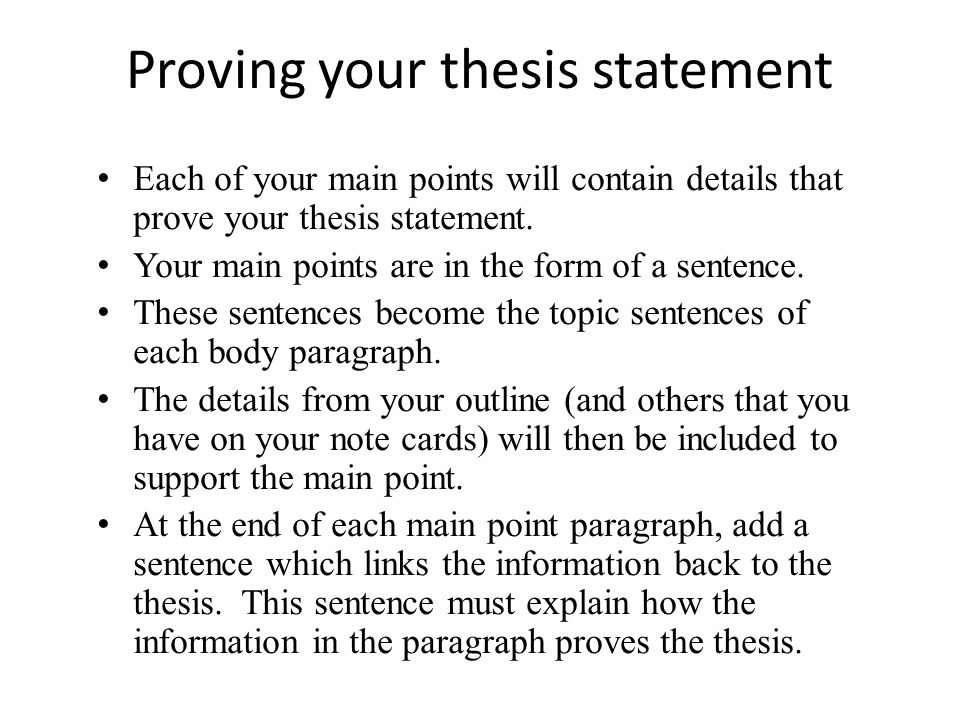 thesis statement finder A thesis statement is one sentence that expresses the main idea of a research paper or essay it makes a claim, directly answering a question a thesis statement must be very specific, indicating statements that are about to be made in your paper and supported by specific evidence.
