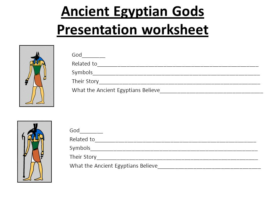 Egyptian God Ra | Worksheet | Education.com