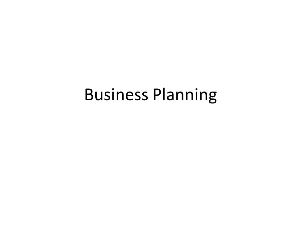 What is a good business plan?