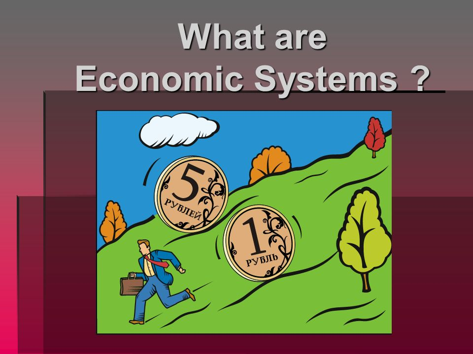 thematic essay economic systems