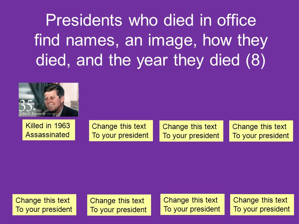 presidents who died in office