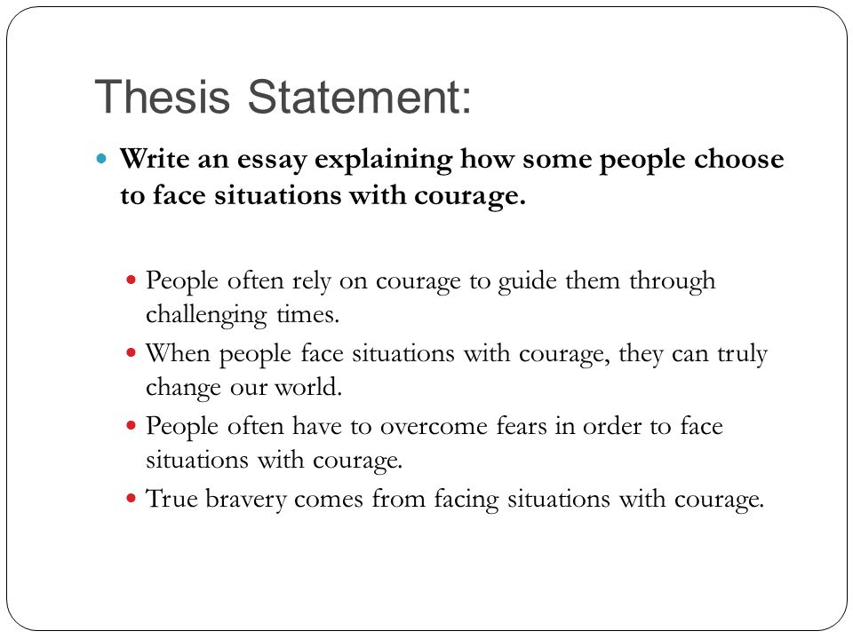 Tips To Make A Great Essay