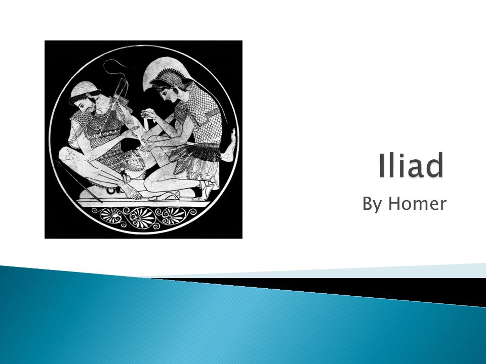 When was the Iliad published?